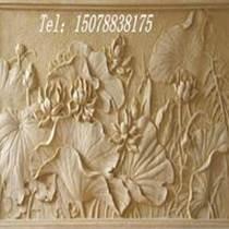 北海GRC砂巖浮雕系列裝飾