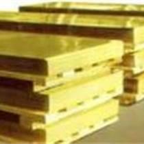 CFA10銅鐵合金