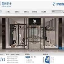 深圳專供商業店面裝修設計服務