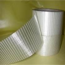 深圳纖維膠帶定做 PET纖維膠布