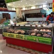 湖北武漢梅花冷柜超市鮮肉柜