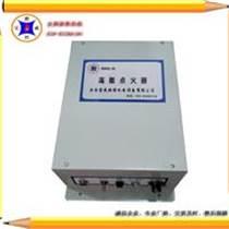 發電廠鍋爐高能點火器BWGD-30
