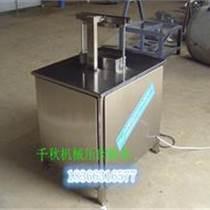 全自動碎肉壓板機 壓肉板機價格