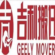 深圳居民搬家,首選吉利搬遷公司