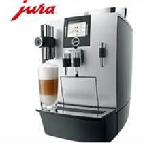 优瑞咖啡机专卖店/优瑞专卖店、