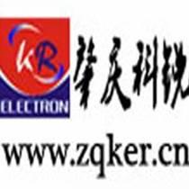 風華電子元器件生產商