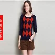 常州新款衛衣外套批發滁州毛衣批發市場在哪里