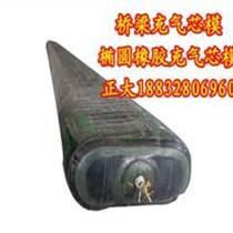 長期供應橢圓橡膠充氣氣囊
