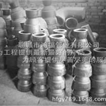DN150铸铁管、新疆球墨铸铁管件、球墨铸铁管件承插盘