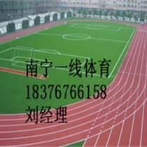 柳江塑膠跑道預算,哪家更專業