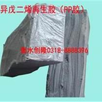 異戊二烯再生膠腳輪行業首選原料