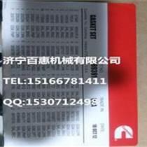 康明斯A2300清潔劑適配器組件