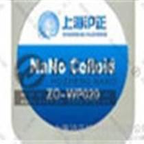 納米氧化鋅水性溶液
