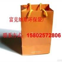邵陽環保紙袋,邵陽紙袋工廠