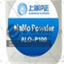 納米氧化鋁粉體