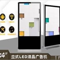江西84寸LED立式超清廣告機