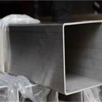 304不銹鋼方管45454.0焊接加工
