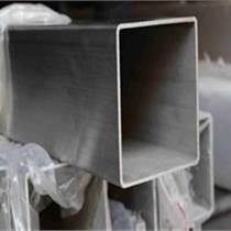 304不銹鋼方管40401.0焊接加工