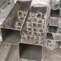 304不銹鋼方管40401.5焊接加工