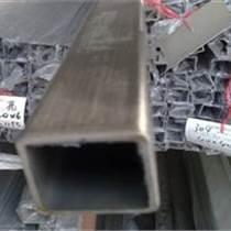304不銹鋼方管40401.7焊接加工