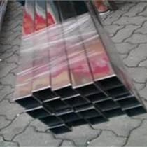 304不銹鋼方管40402.5焊接加工