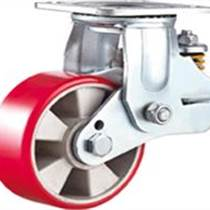 安徽重型鋁芯彈簧減震腳輪
