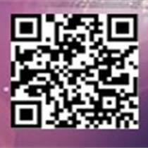 青島手機軟件開發定制APP外包