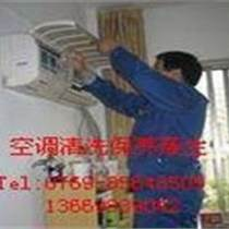 東莞長安LG洗衣機上門維修