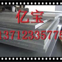 2A11-T4汽车车身材料