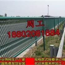 廣州農場隔離網,深圳廠區隔離網