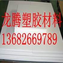 產品防靜電POM板棒防靜電