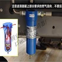 廠家直銷重汽天然氣低壓過濾器