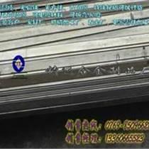 SS400冷拉鋼報價 冷拉鋼