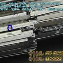 进口冷拉方钢 S20C冷拉钢
