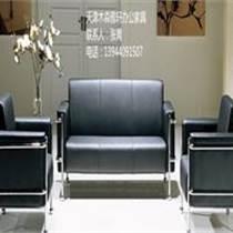 天津优质办公沙发/天津办公沙发