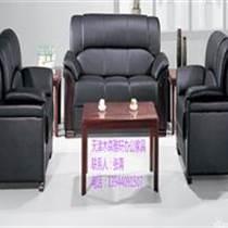 天津辦公沙發 供應辦公沙發