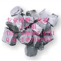 广州矿石化验全成分矿石含量检测