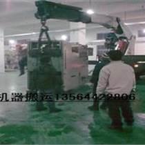 宝杨路16吨汽车吊出租机器移位