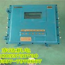 KXJ127礦用PLC控制器,最新資訊