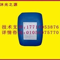 反渗透阻垢剂 净水器ro膜阻垢剂