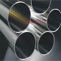 板材|管材|304不銹鋼管