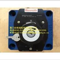 2FRM16-32/160LB電磁流量調節閥