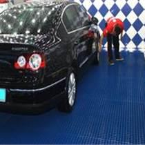 樟樹洗車房排水溝蓋板