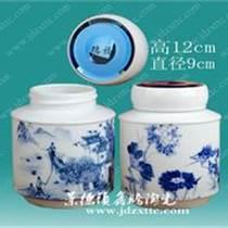 供應陶瓷蜂蜜罐,家居禮品蜂蜜罐