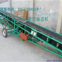 沙子装车运输专用移动式输送机