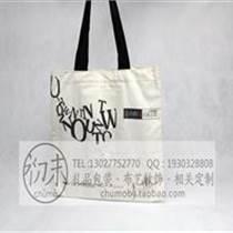 禮品手提袋帆布手提袋環保袋