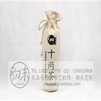 茶叶袋定制帆布茶叶包定做印刷