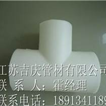 PP三通塑料制品