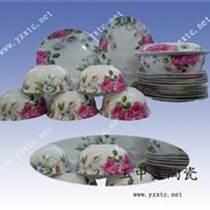 特價處理陶瓷碗盤餐具
