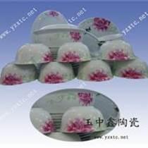 勺子碟盤碗 景德鎮廠貨陶瓷碗盤